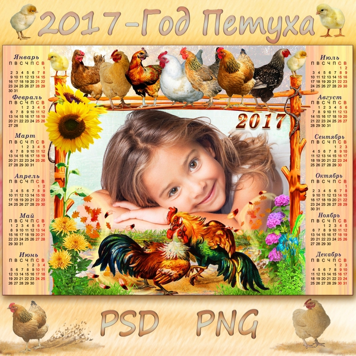 5560259_Prezentaciya203_5000_5000 (700x700, 484Kb)
