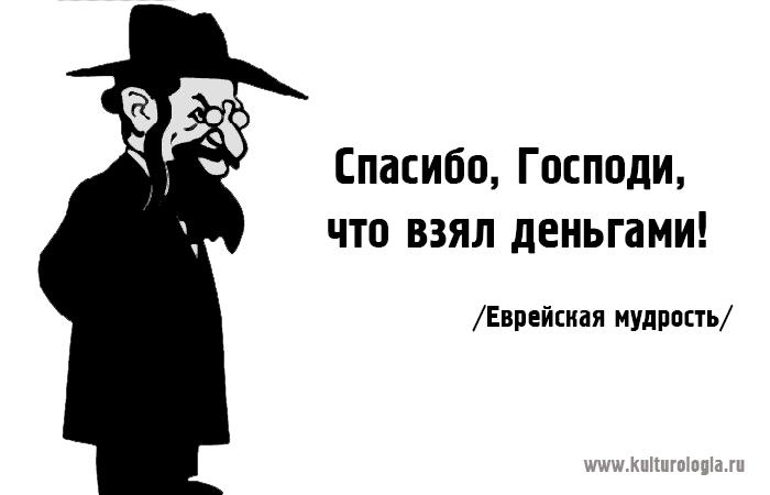 evr_mudrost_00 (700x450, 86Kb)