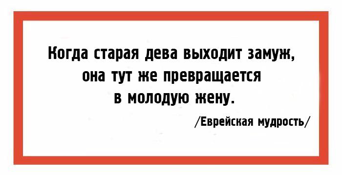 evr_mudrost_6 (700x359, 130Kb)