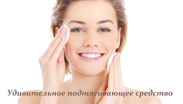 2749438_Ydivitelnoe_podtyagivaushee_sredstvo (700x397, 213Kb)