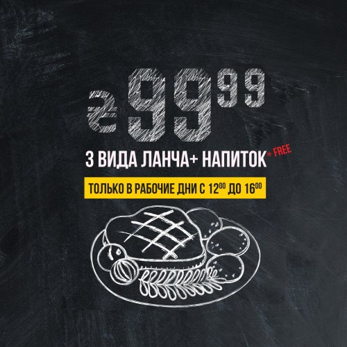 5684778_lunch500x500 (500x500, 54Kb)
