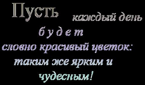 5152557_102329fc640939c08d20ec0f1ab88835_1_ (500x292, 64Kb)
