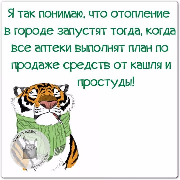 1412612278_frazki-10 (604x604, 250Kb)