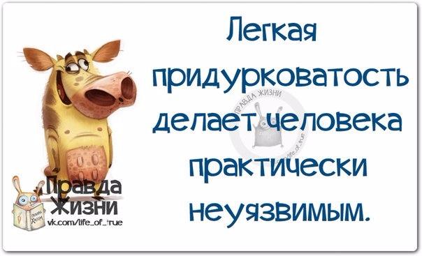 1412612295_frazki-9 (604x367, 164Kb)
