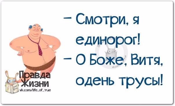 1412612340_frazki-3 (604x367, 145Kb)