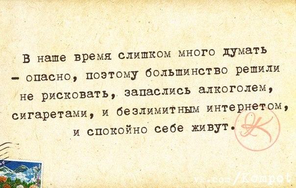 1412612344_frazki-19 (604x384, 255Kb)
