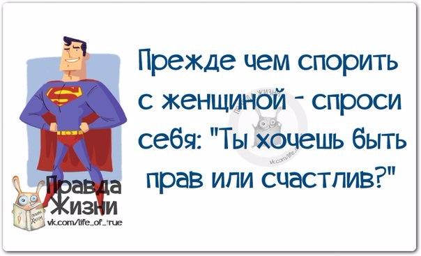 1412612351_frazki-8 (604x367, 171Kb)