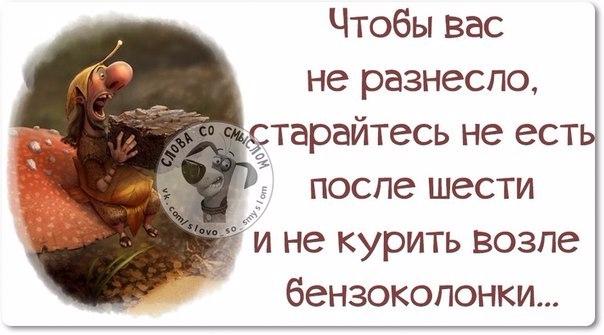 1412612362_frazki-25 (604x335, 172Kb)