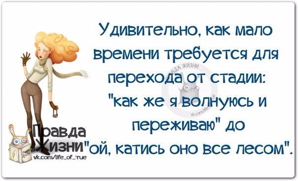 1412612374_frazki-22 (604x367, 187Kb)