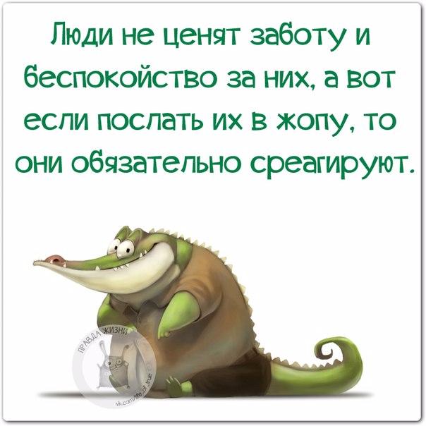 1412612408_frazki-2 (604x604, 213Kb)