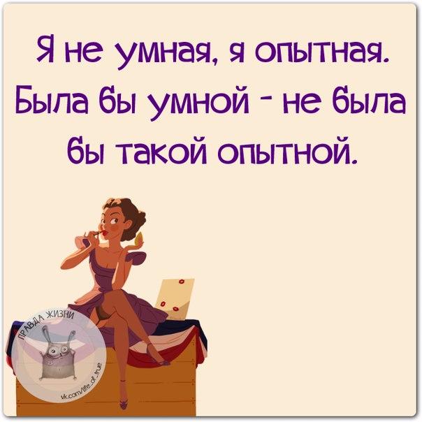 1412612413_frazki-23 (604x604, 204Kb)
