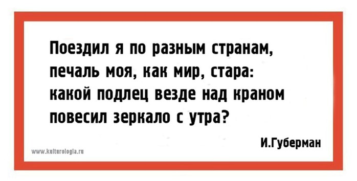 Яркие четверостишья Игоря Губармана: 30 хлёстких и современных «гариков»