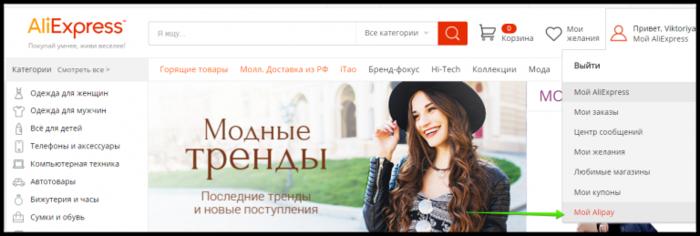 AliExpress_-_kachestvennye_tovary_po_optovym_tsenam_-_Google_Chrome_2016-09-02_13.02.40-768x259 (700x236, 176Kb)