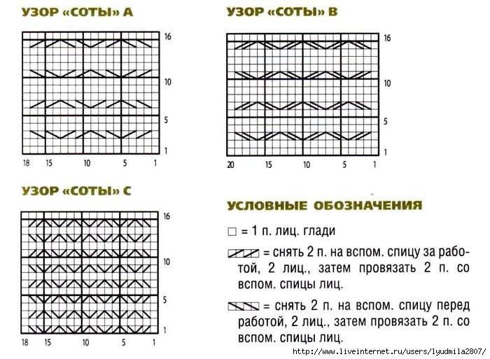 9узор_соты (700x513, 188Kb)