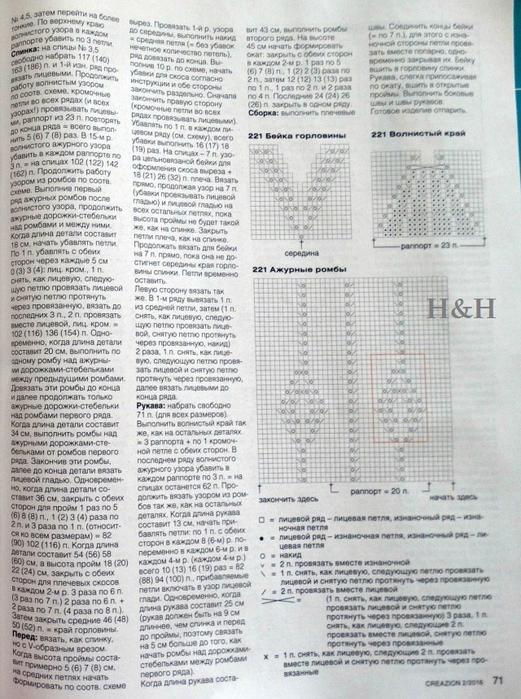 vertik risunki_blumen_mit beinen_zvety na nozhka--1--_ (521x700, 398Kb)