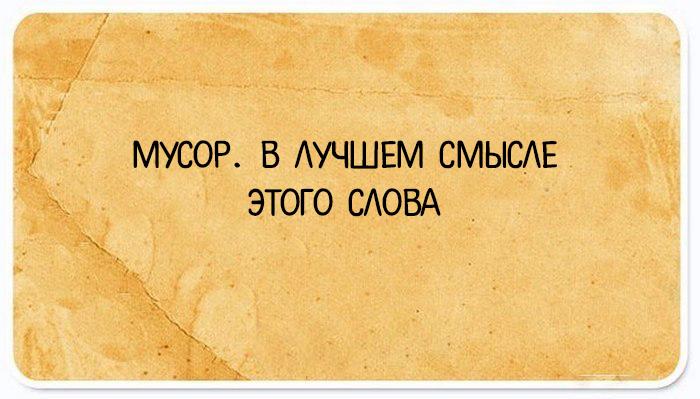 shablon-21-08-05 (700x399, 270Kb)