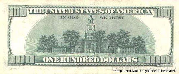 sto-dolarov-foto (600x250, 112Kb)