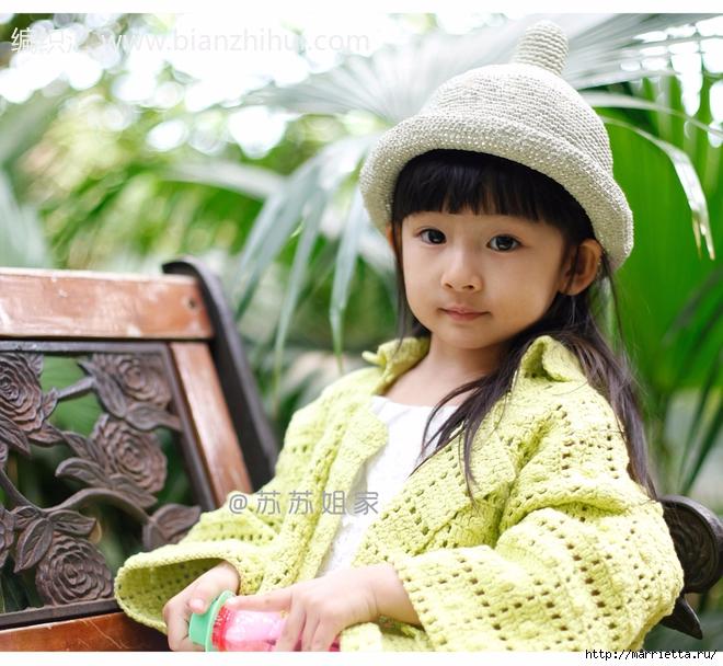 Детская шляпка крючком. Схемы (20) (660x608, 326Kb)