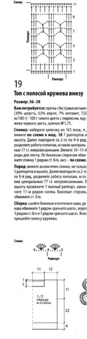 Fiksavimas.PNG1 (180x700, 117Kb)
