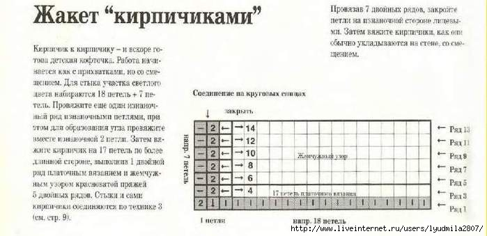 28- (700x339, 121Kb)