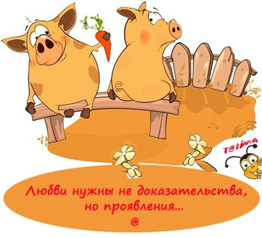 свиньи (378x343, 106Kb)