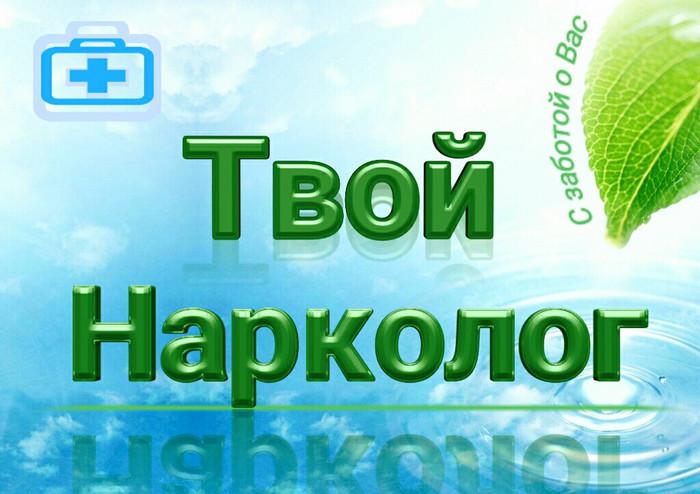 Лечение алкоголизма в выборгском районе лен.обл лечение алкоголизма по методу довженко в черновцах