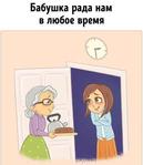 Превью бабушка (1) (435x504, 88Kb)