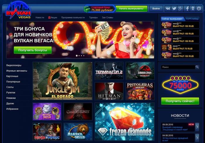 играть в казино вулкан вегас, играть в казино в рулетку на деньги, играть в онлайн казино, /4682845_Bezimyannii (700x489, 294Kb)