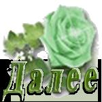 5369832_image280 (150x150, 36Kb)