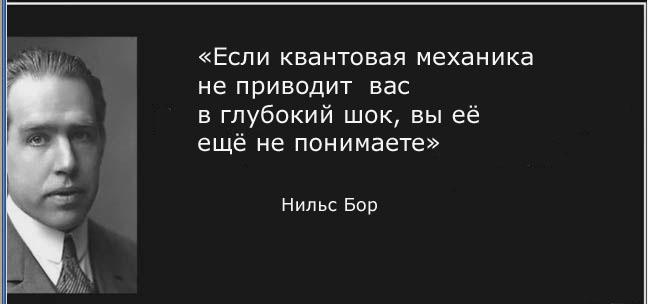2996226_1_copy_rus (648x304, 29Kb)