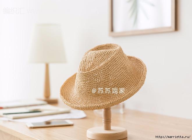Вязание крючком шляпки для девочки (1) (660x483, 146Kb)