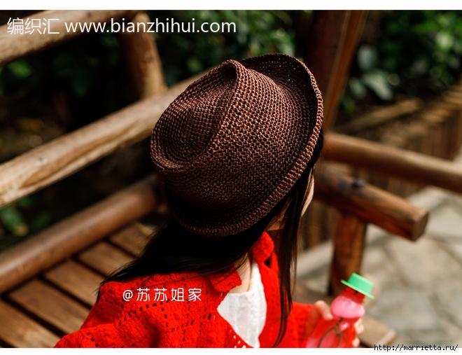 Вязание крючком шляпки для девочки (3) (660x507, 264Kb)