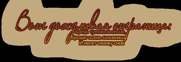1471752794_116137058_big_Bez_imeni2 (700x241, 124Kb)