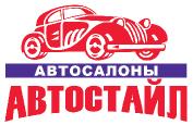 logo (2) (177x115, 15Kb)
