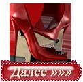 5145824_115448778_4303489_aramat_0R01 (122x120, 23Kb)