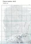Превью 3 (498x700, 418Kb)