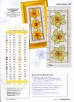 Превью 90026-bf18e-19721301- (504x700, 475Kb)