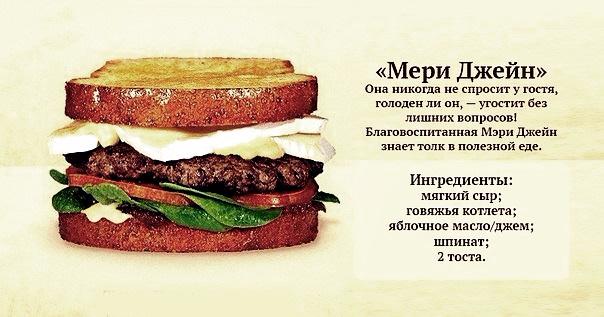 recepty-burgerov-7 (604x317, 207Kb)