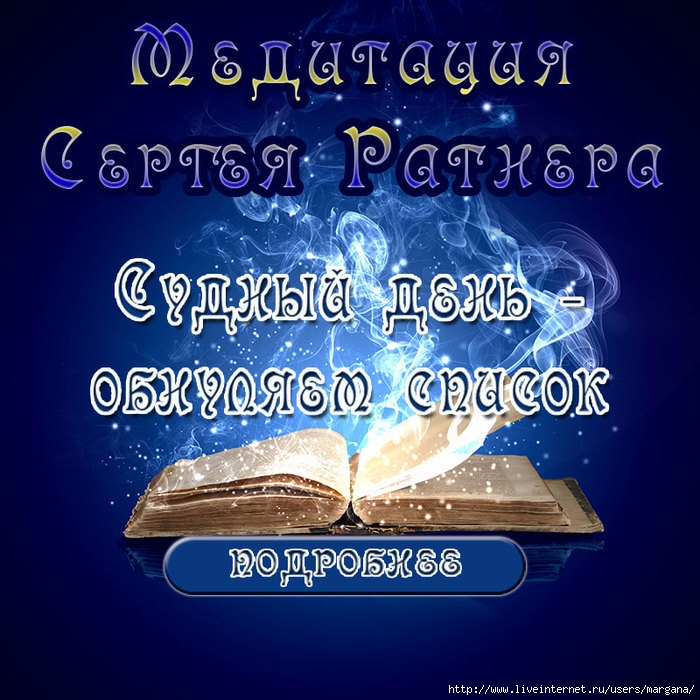 4687843_sd_baza_tekst_800_nodate (700x700, 299Kb)