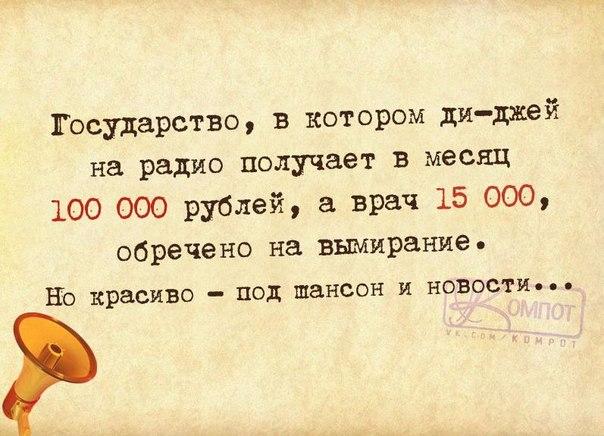 1444584898_frazki-12 (604x436, 253Kb)