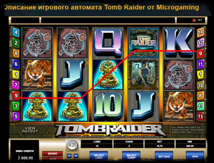 "alt=""������� �������� Super slots""/2835299_Tomb_Raider_ (698x530, 505Kb)"