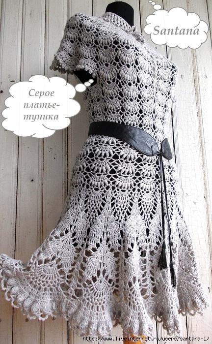 0-Платье-туника-1-DSCN0731-0 (432x700, 285Kb)