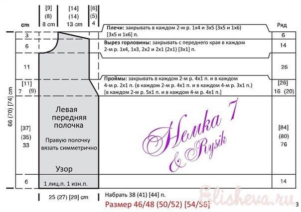 4897960_1355261752_muzhskayakofta4_1_ (604x427, 56Kb)