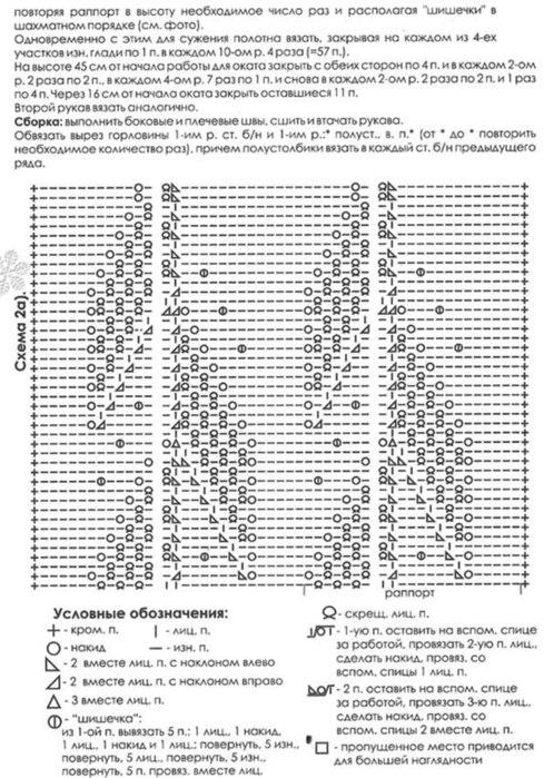 9-IrVasWPzg (489x699, 272Kb)