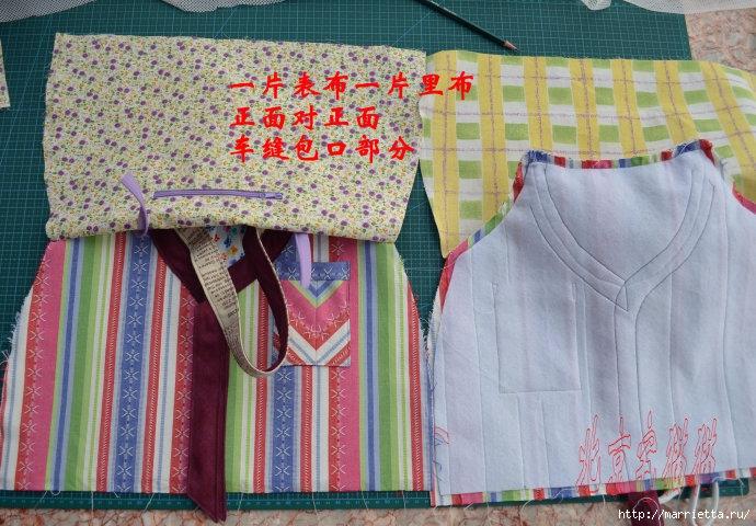 Шьем сумку интересного дизайна. Выкройка и мк (15) (690x480, 276Kb)