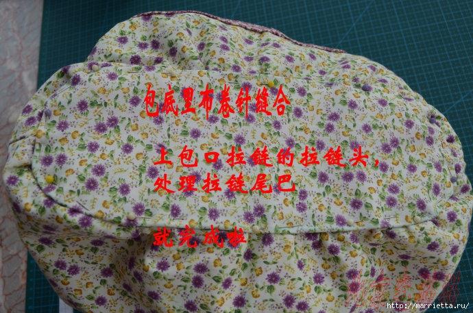 Шьем сумку интересного дизайна. Выкройка и мк (23) (690x457, 303Kb)