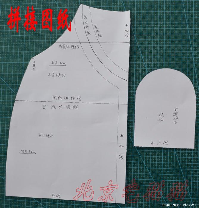 Шьем сумку интересного дизайна. Выкройка и мк (27) (668x700, 321Kb)