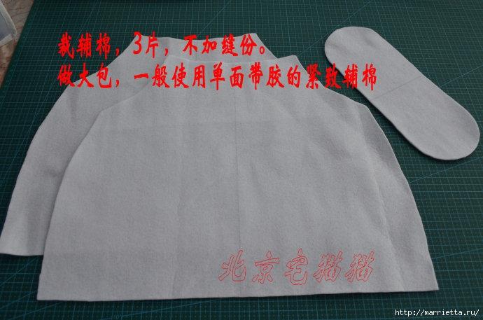 Шьем сумку интересного дизайна. Выкройка и мк (29) (690x457, 175Kb)