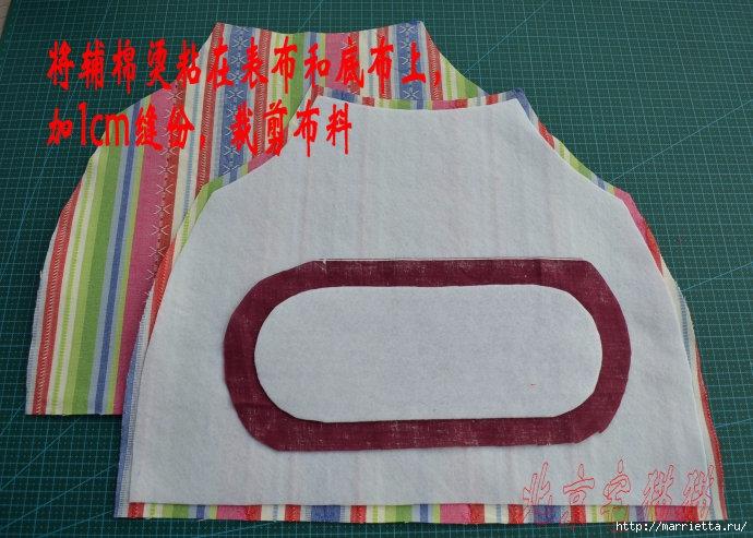 Шьем сумку интересного дизайна. Выкройка и мк (31) (690x493, 237Kb)
