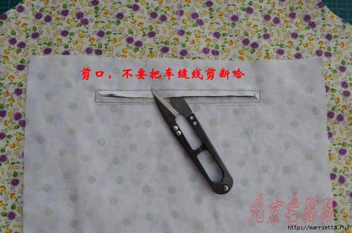 Шьем сумку интересного дизайна. Выкройка и мк (33) (690x457, 214Kb)